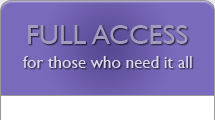 Full Access - for those who need it all